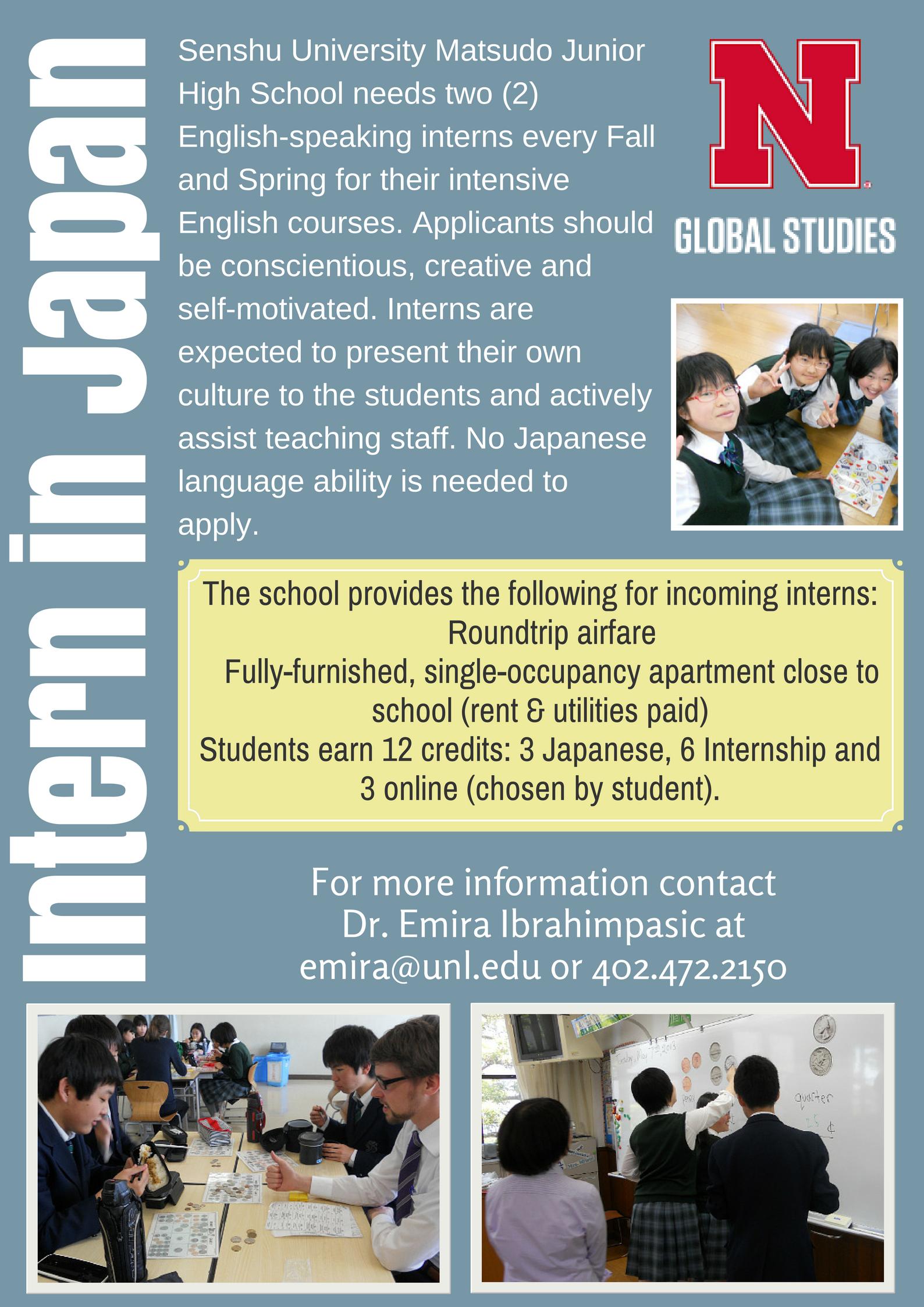 Intern in Japan in Spring 2020