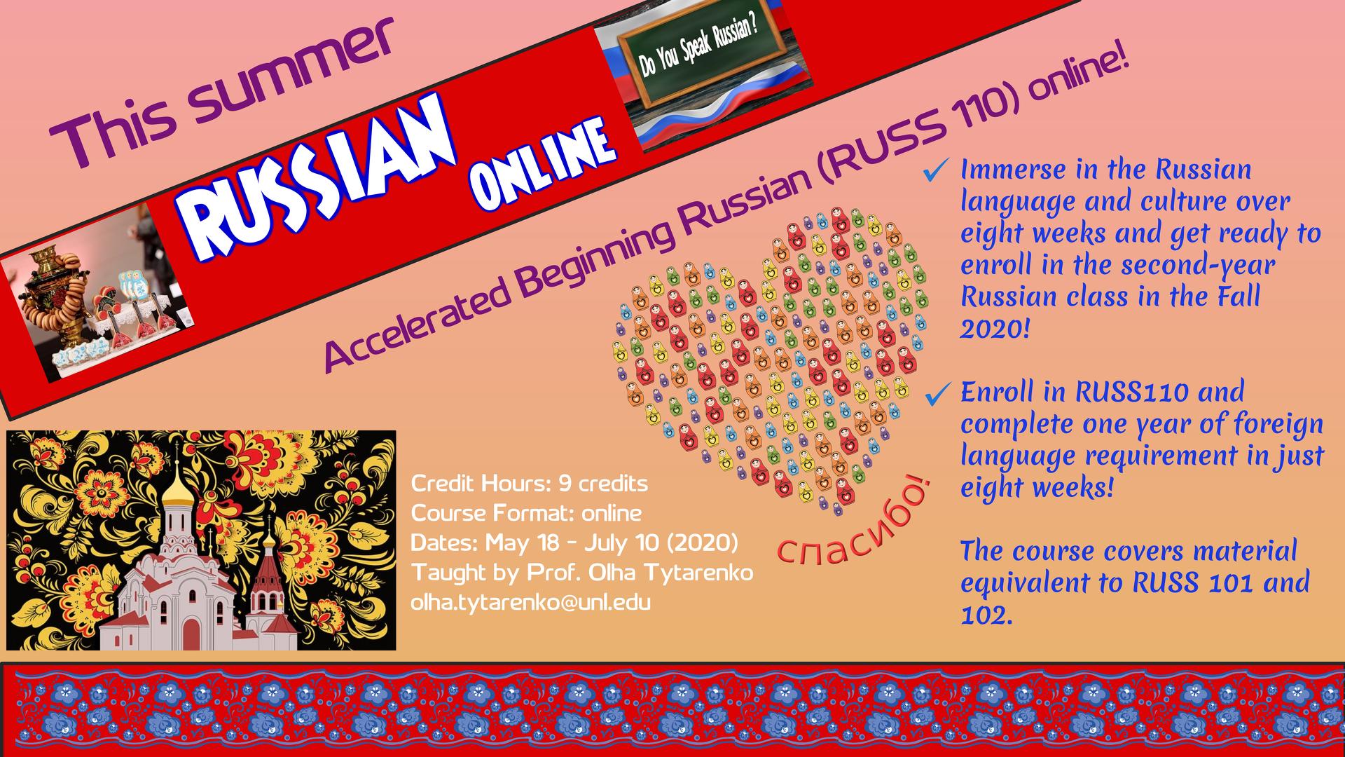 RUSS 110 Summer 2020