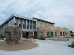 Rec & Wellness Center on East Campus.
