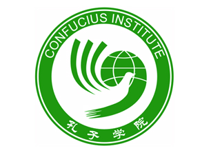 UNL's Confucius Institute is offering Chinese language, culture and music classes during the spring semester. Classes start Jan. 17.