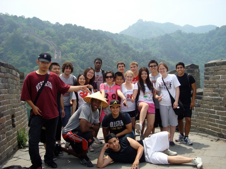 Now Accepting Applications! China Summer Study Abroad