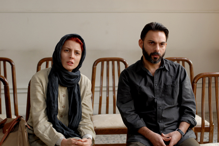 """A scene from """"A Separation."""""""