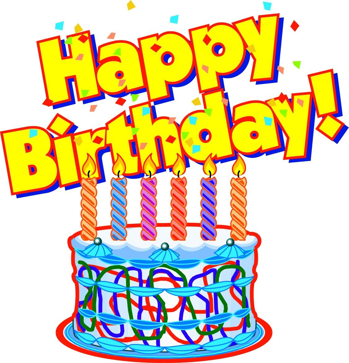Картинка - Картинка поздравление с Днем Рождения Аделя 59