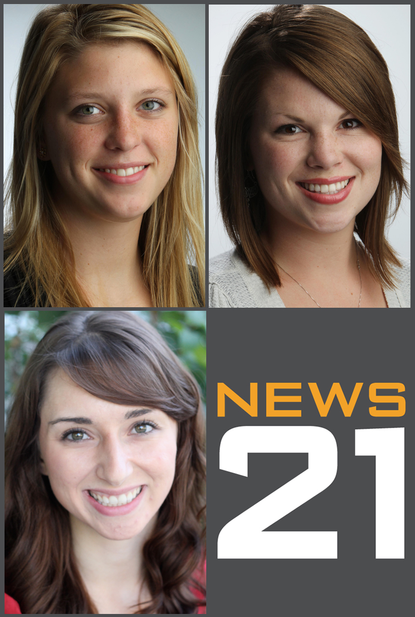 Pictured (clockwise from bottom left) are Alissa Skelton, Alia Conley and Emily Nohr.