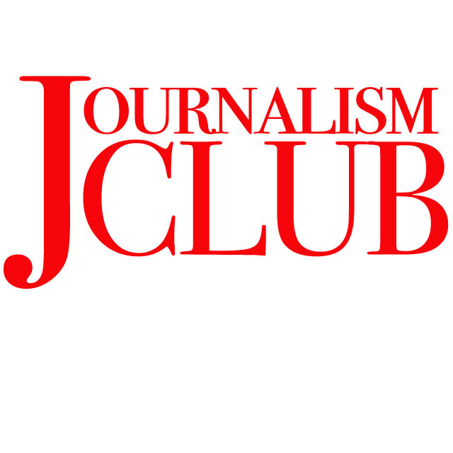Help The Next Generation Of Journalists Announce