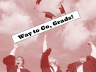 SNR congratulates its May graduates. We look foward to seeing where you go.