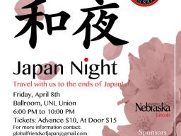 Travel with us to the ends of Japan!