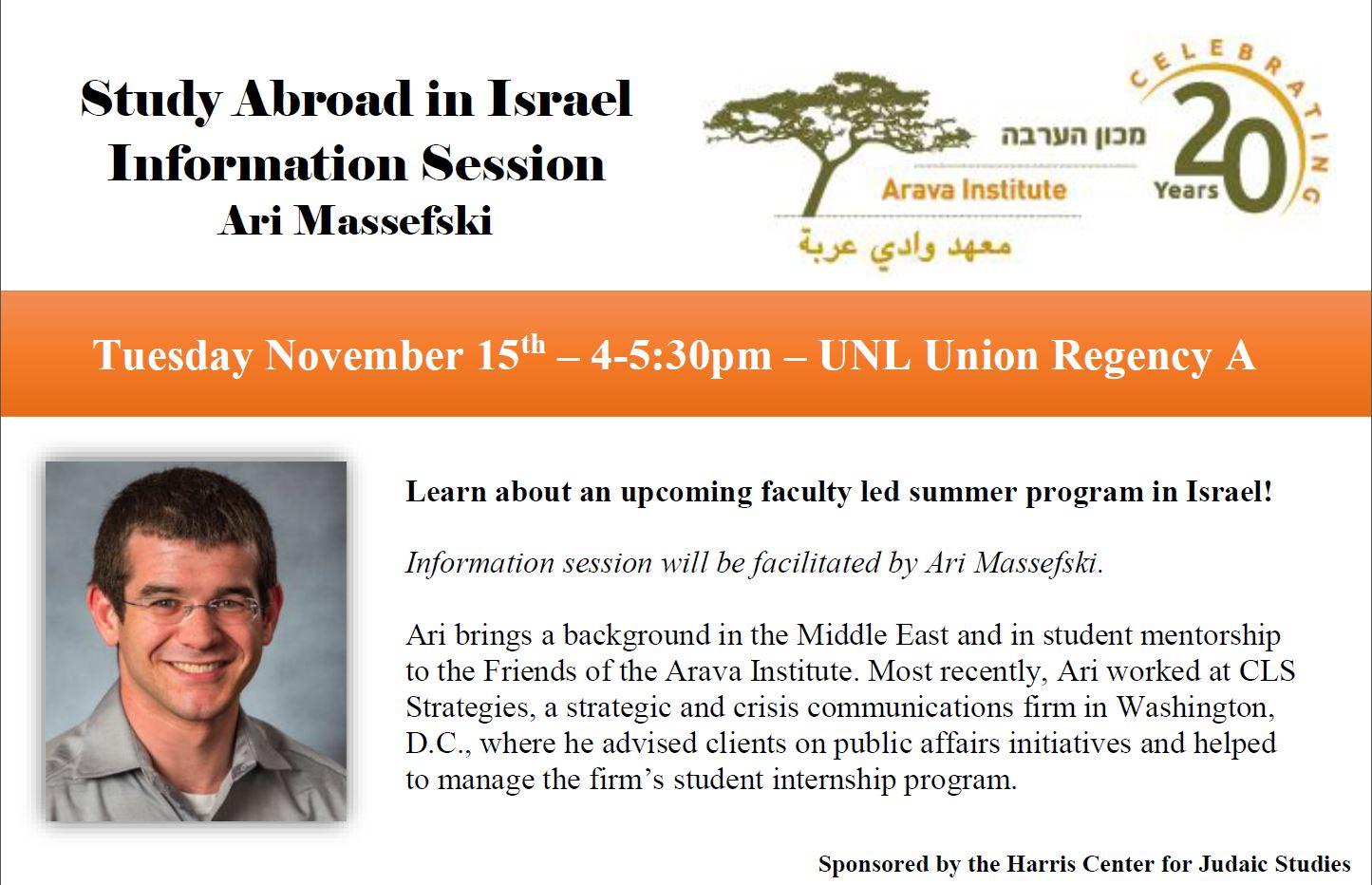 Study Abroad Programs in Israel   GoAbroad.com