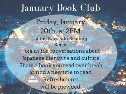 Explore Japanese literature and culture with peers.