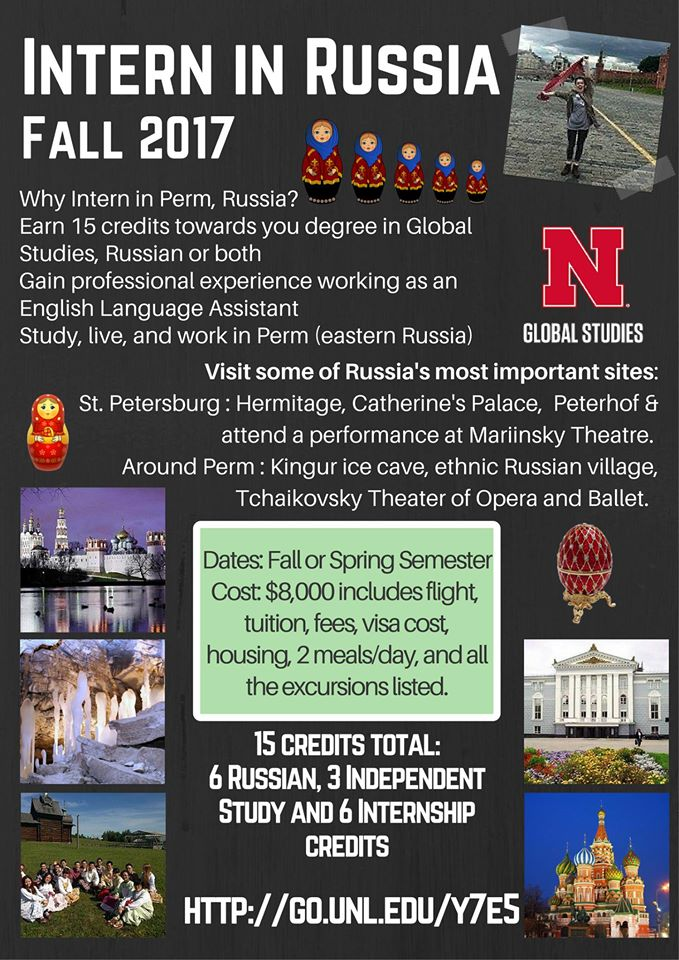 Study and Intern in Russia Spring 2018
