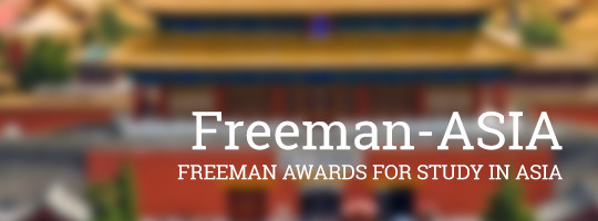 Freeman-ASIA Scholarship for study in Asia