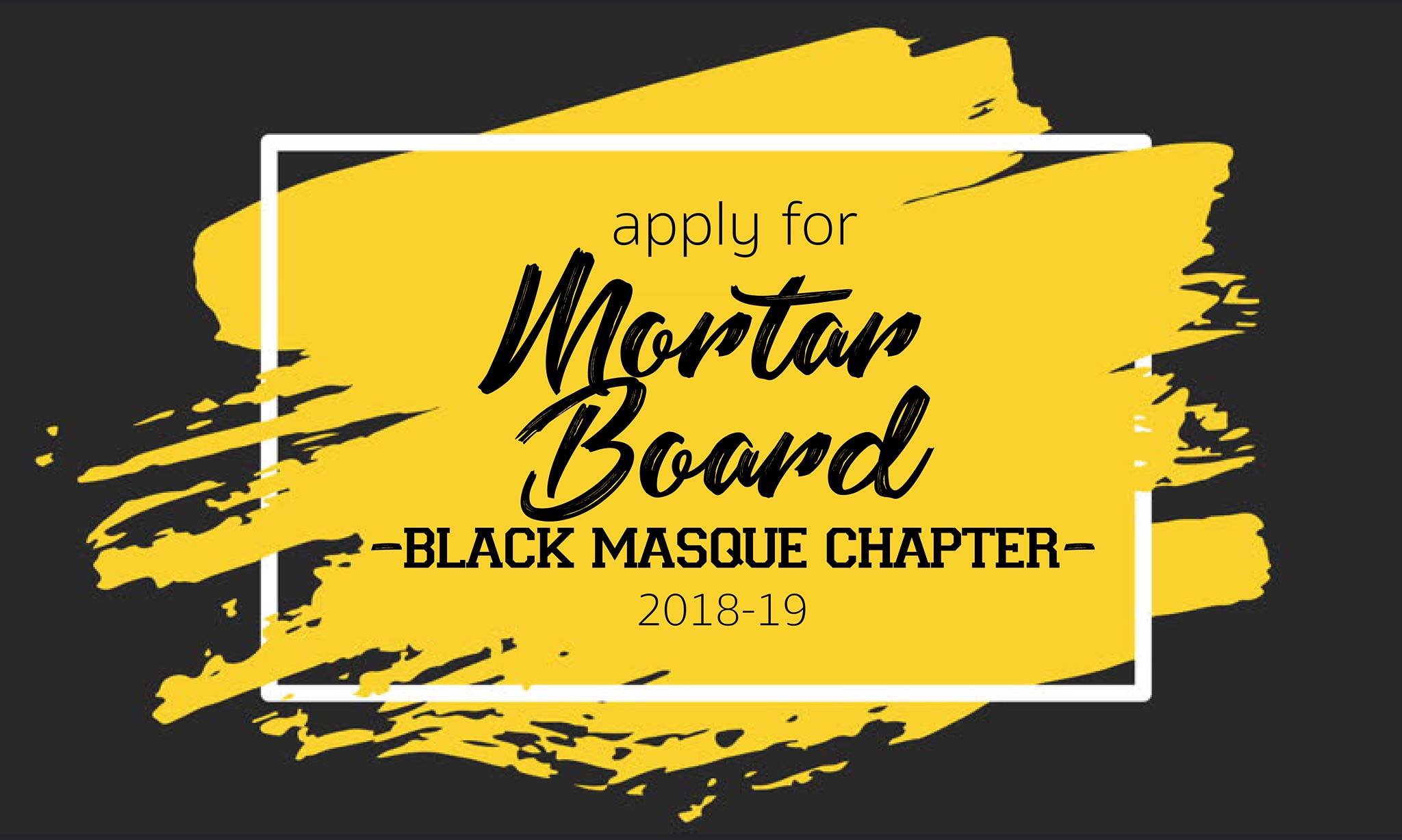 Applications due 1-19-2018!