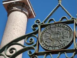 University Communications file photo